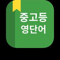 secondaryenglish logo