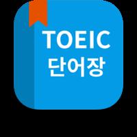 toeicwords logo